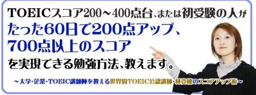 toeic700.jpg